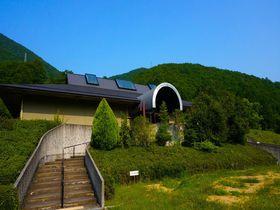 丹波焼のふるさとを歩こう〜伝統工芸の息吹を感じる丹波篠山の旅〜