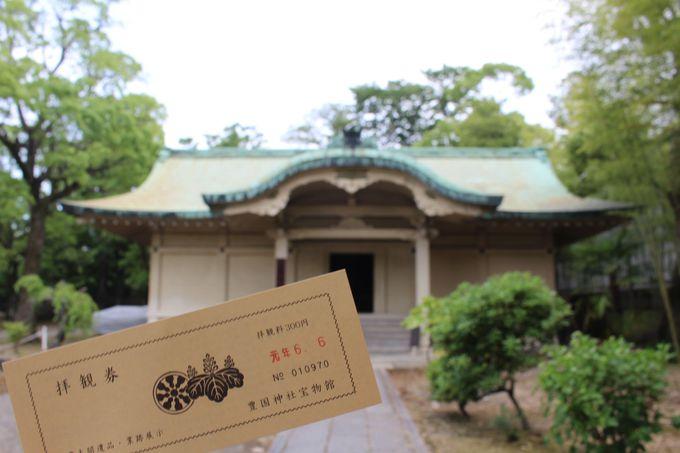 秀吉ファンにおすすめの宝物館