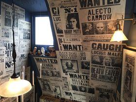 ロンドンで人気!ハリポタのお店「ハウス・オブ・ミナリマ」