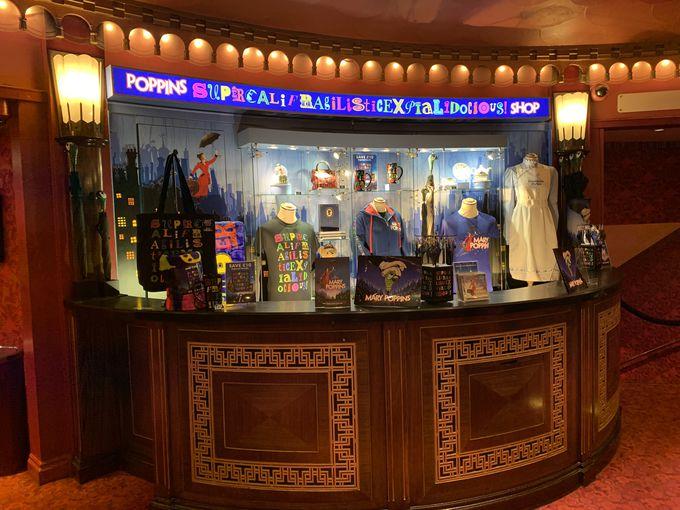 「プリンス・エドワード劇場」とは