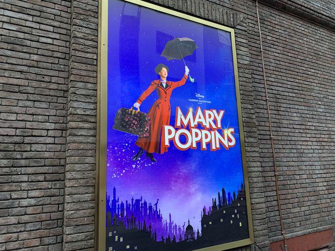 「メリー・ポピンズ」とは