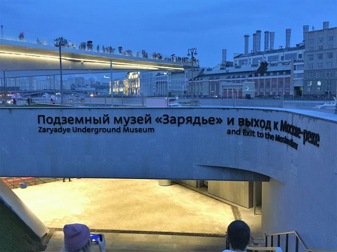地下ミュージアムでザリャージエの歴史に触れる