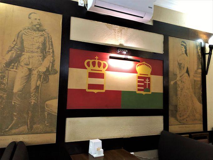 オーストリア・ハンガリー帝国時代の雰囲気を!