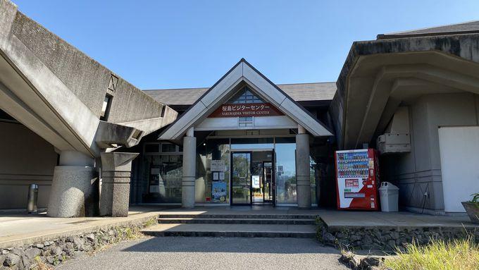 桜島周遊バスの停車地点!