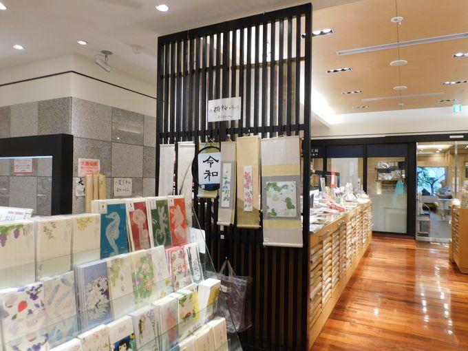 東京・日本橋の魅力と「小津和紙」の魅力