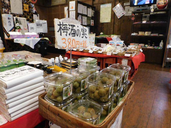 お酒だけじゃない、日本酒の魅力再発見