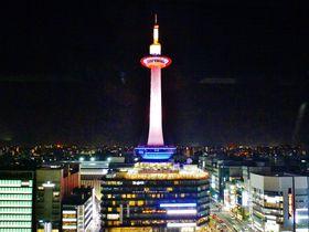 京都タワーって泊まれるの?「京都タワーホテル」ランドマークステイで味わう特別感