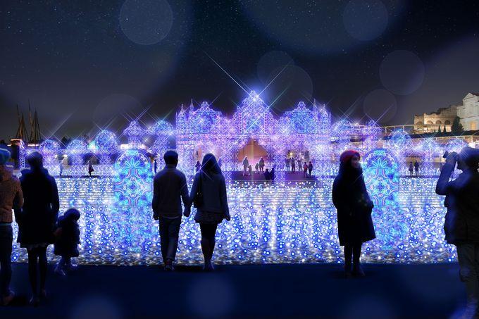 水上イルミネーション「青の宮殿」