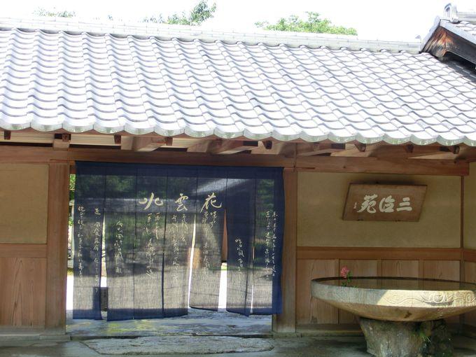 老舗、叶匠寿庵のクオリティの高い和菓子たち