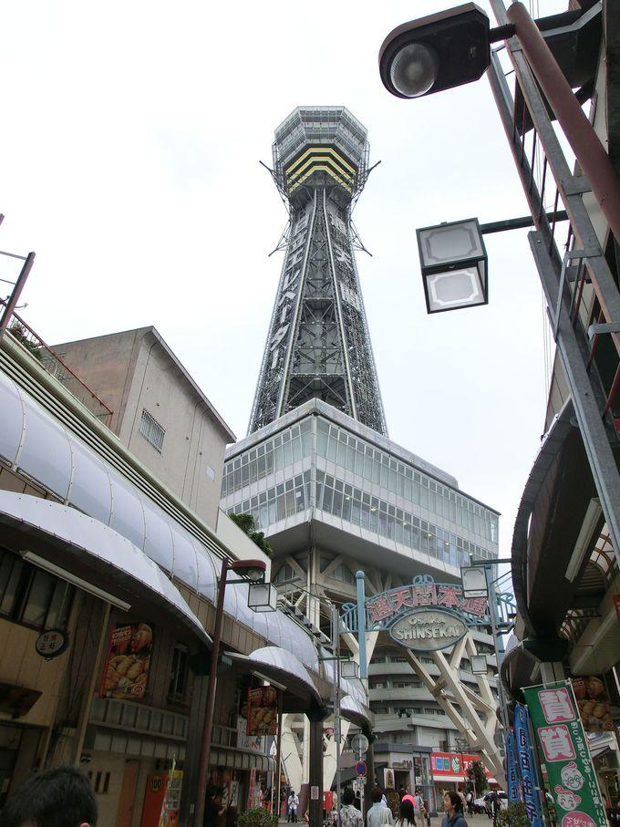 「ここは行かんやろ!」と多くの大阪人がツッコんだ、通天閣本通商店街