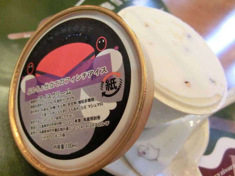 デパート催事場で即完売!話題のインコアイス販売元が運営する神戸のインコカフェ