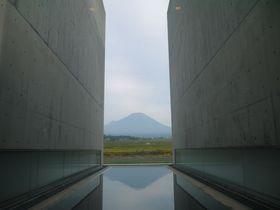 鳥取の「逆さ富士」 植田正治写真美術館で絵画のような「伯耆富士」にうっとり