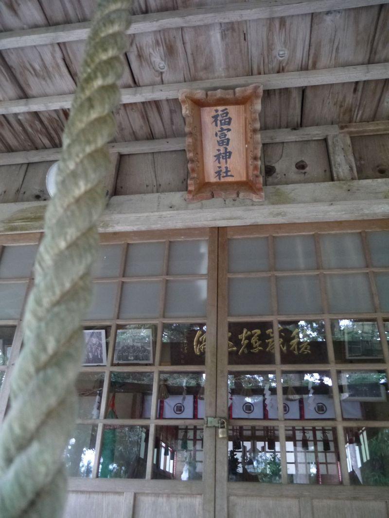 申(さる)年の初詣は因幡伯耆國開運八社巡り!鳥取で富んで栄えて金持ちになる!