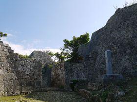 世界遺産のグスク(城)を巡る沖縄の旅!今帰仁城跡・中城城跡・勝連城跡