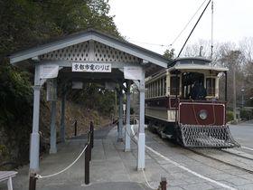 NHK連続テレビ小説「ごちそうさん」のロケ地はココ!名古屋からすぐの「明治村」