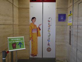 「ごちそうさん」の撮影が予約なしで見られる!NHK大阪放送局でスタジオ見学
