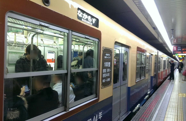 ごちそうさん列車