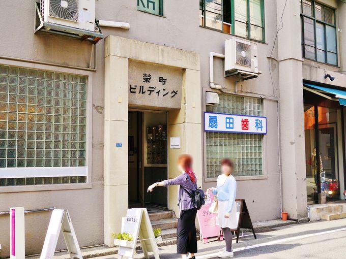 榮町ビルディング