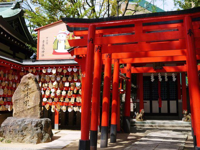 2.素盞嗚神社