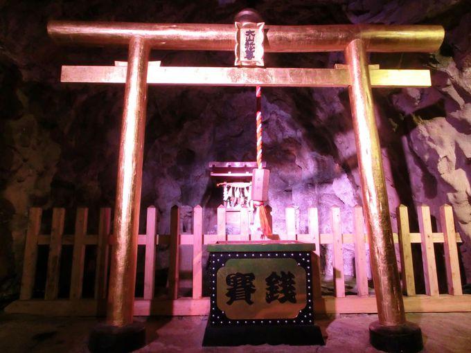 純金神社&巨大金塊がある金運パワースポット「土肥金山」