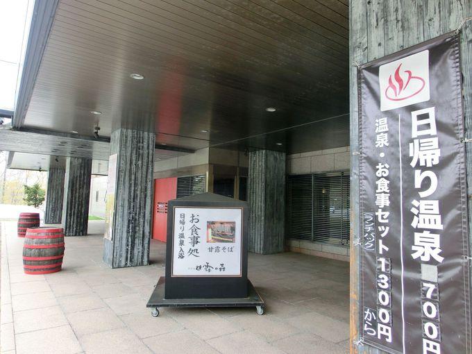 ニセコ昆布温泉・ホテル甘露の森