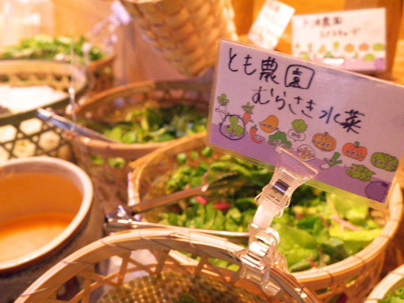 ワンコイン以下!京野菜が食べ放題・京都のおすすめ朝ごはん