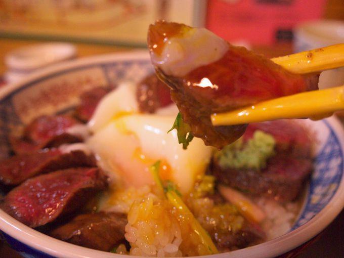 噛み応えのあるお肉と、とろとろ卵の黄金バランス