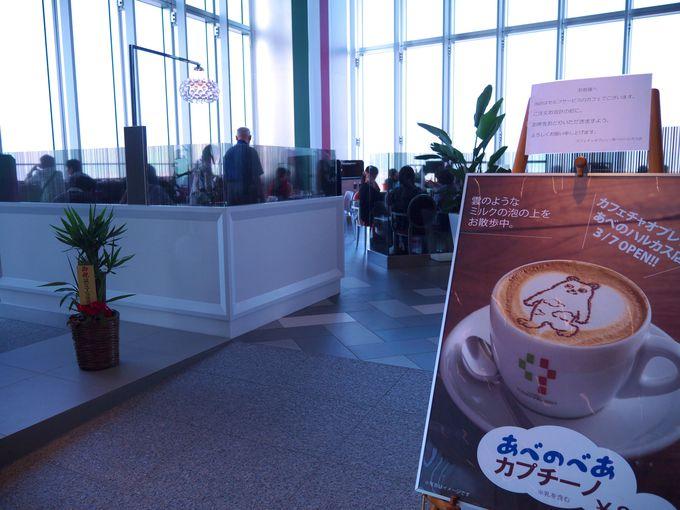 大人気のカフェ