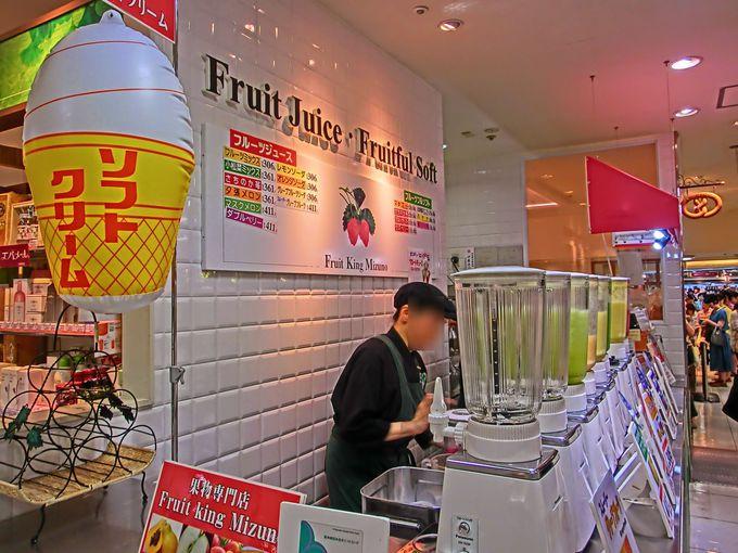 阪神百貨店内のジューススタンド