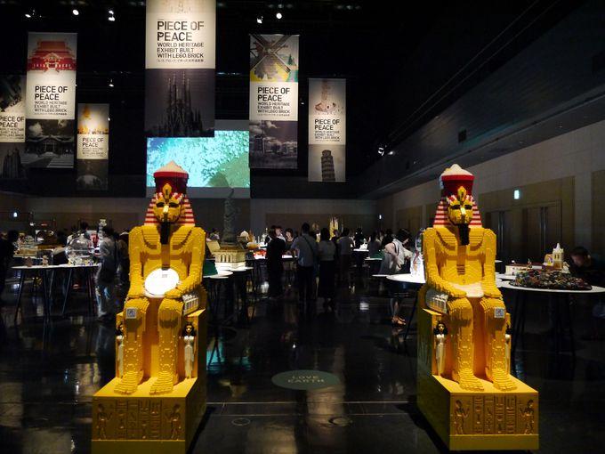 『レゴブロック』で作った世界遺産展