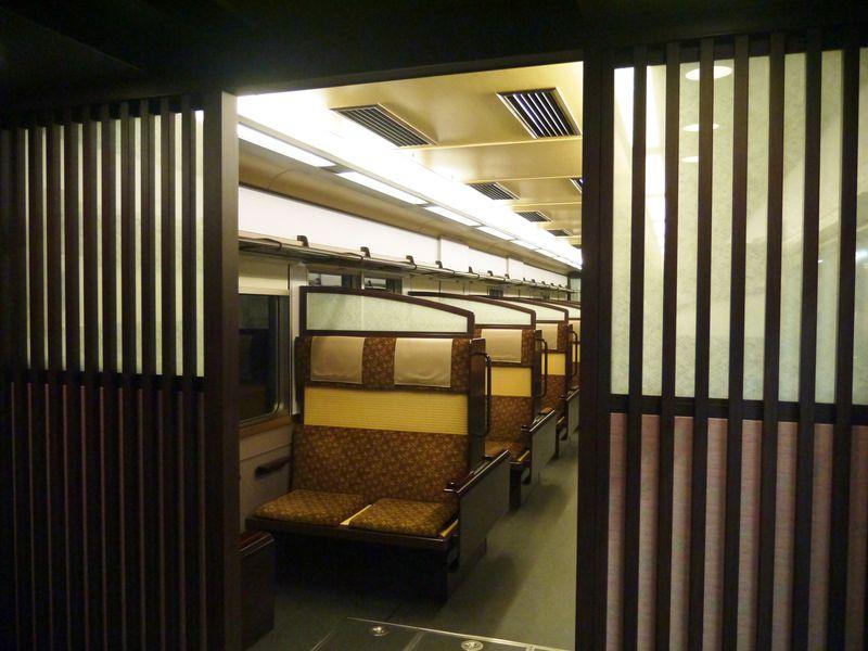「京とれいん」は特急券不要!阪急の町家電車で紅葉の京都観光へ