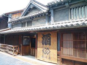 NHK「マッサン」竹原ロケ地・竹鶴酒造と竹原町並み保存地区