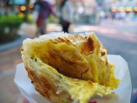 鼎泰豊だけじゃない!台北・永康街の「天津蔥抓餅」は超人気のB級グルメ