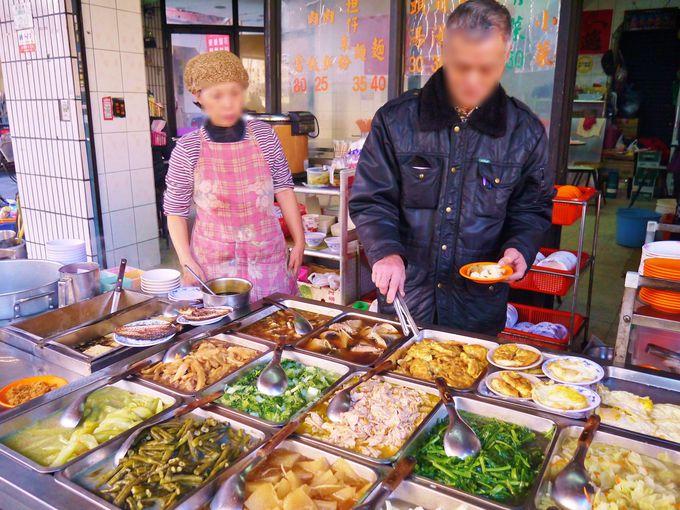 「台湾っぽい」お店で朝食にチャレンジ!