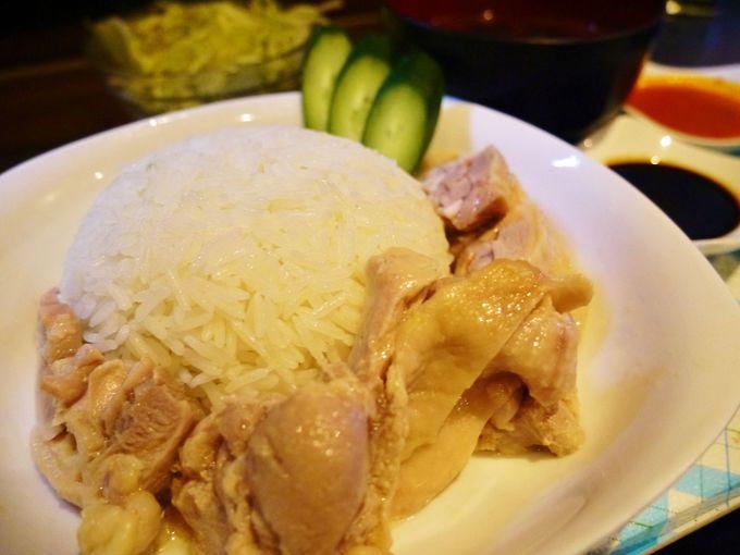 一番人気の海南鶏飯(ハイナンジーファン)
