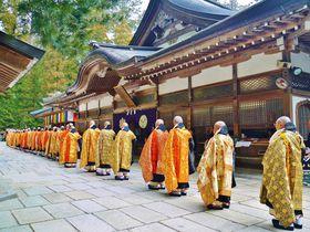 高野山開創1200年記念行事・プロジェクションマッピングも!