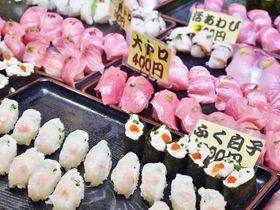 下関・唐戸市場でふぐをつまみ食い!「活きいき馬関街」の楽しみ方