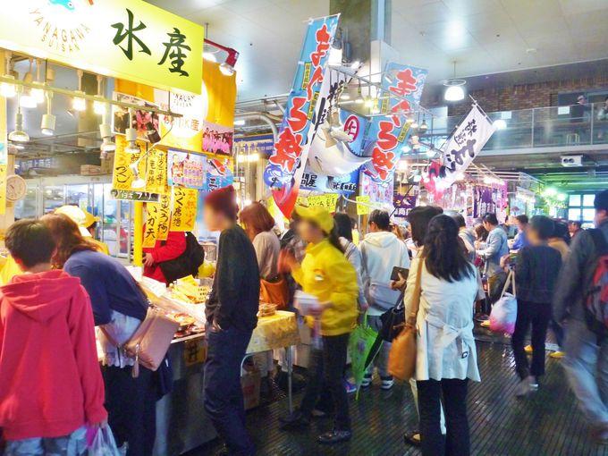 3.唐戸市場