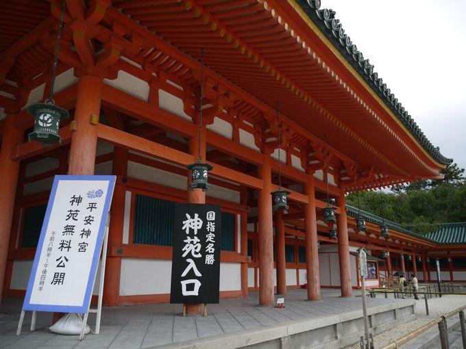 平安神宮神苑の無料開放は年2回