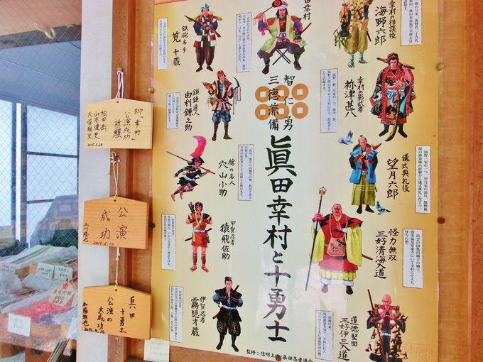 役者が訪れる神社