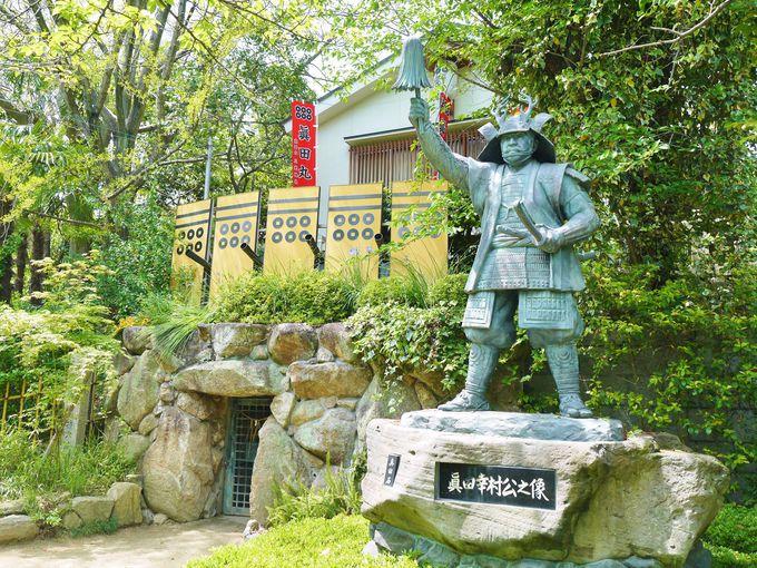 真田の抜け穴のある三光神社