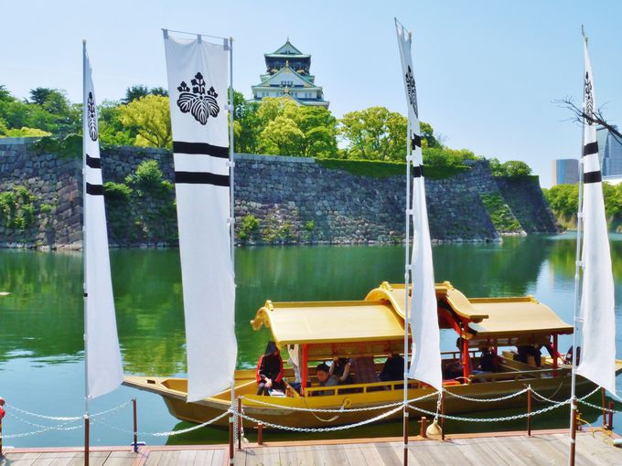 8.大阪城公園