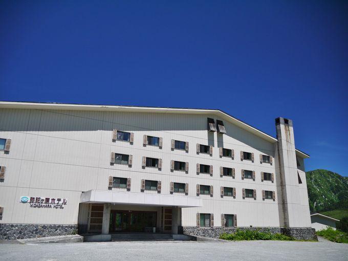 7.弥陀ヶ原ホテル(弥陀ヶ原)