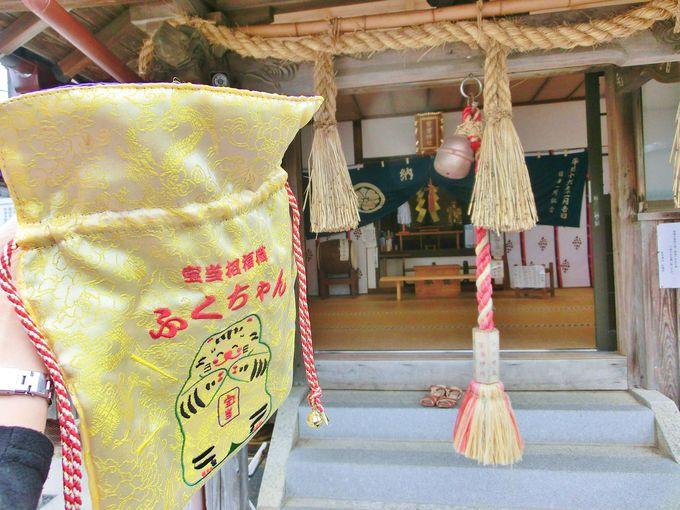 宝当神社の参拝方法
