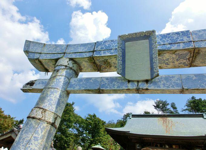 陶器の鳥居!陶山神社