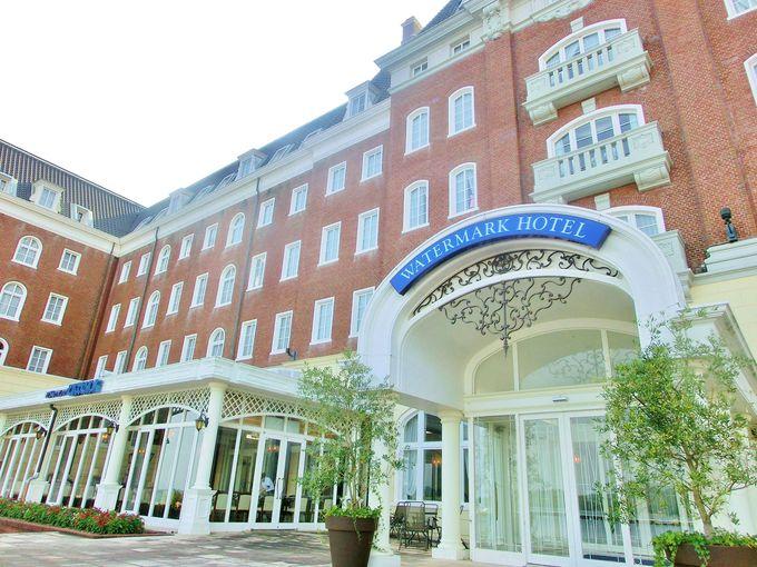 ハウステンボス無料ゾーンにあるホテル
