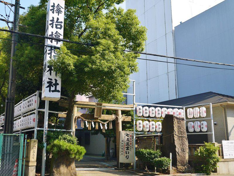 サムハラ神社へのアクセスは地下鉄・バスで