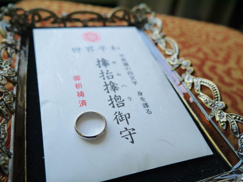 サムハラ神社 指輪