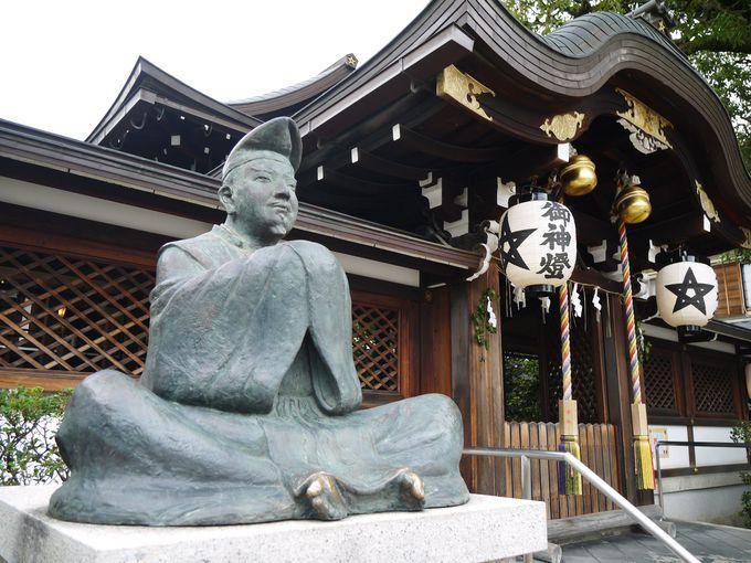 晴明神社と安倍晴明公