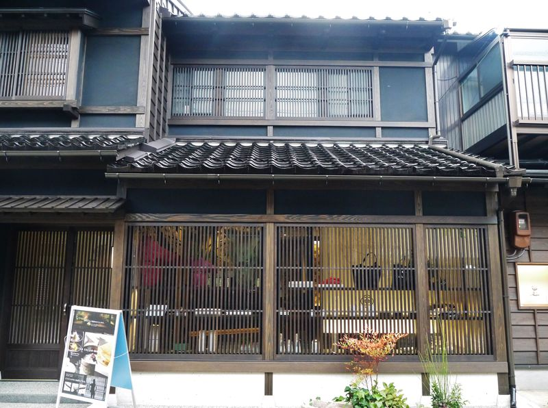 金沢ひがし茶屋街に隠れ家ティーサロン「薪の音」オープン!実は人気オーベルジュの別邸